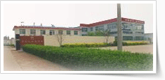 Hebei Huali Machinery Accessories Co., Ltd